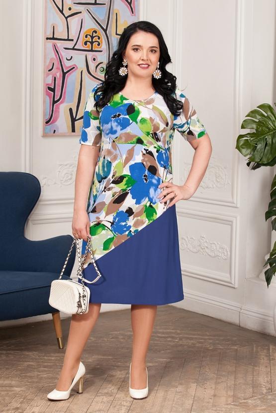Платье «ЛИМОНА»