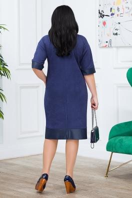 Платье «Зарина»